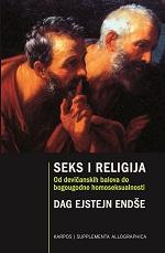 seksireligija_franklin-zuto_odseceno_sajt