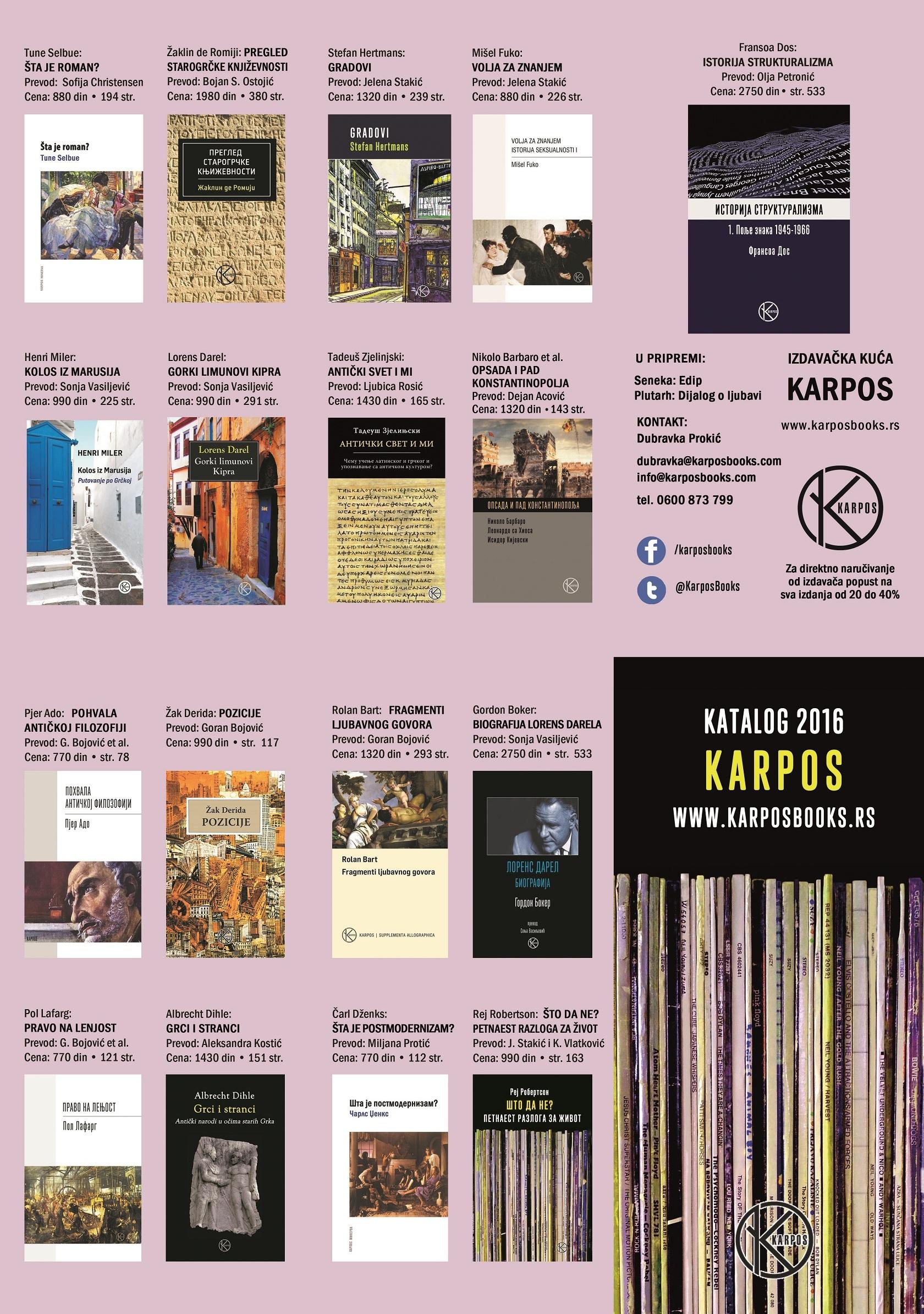 2016 katalog