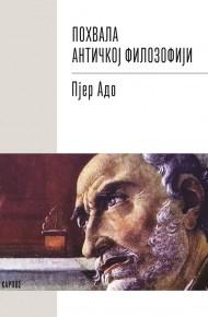 pohvala_antickoj-min