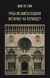 istorija_na_periode_min-min