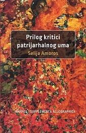 prilog_kritici_min-min