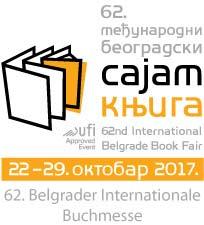sajam-knjiga-2017_logo_204