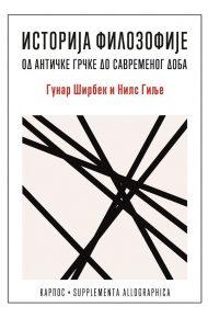 istorija_filozofije_mid-min