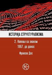 istorija_strukturalizma_2_min