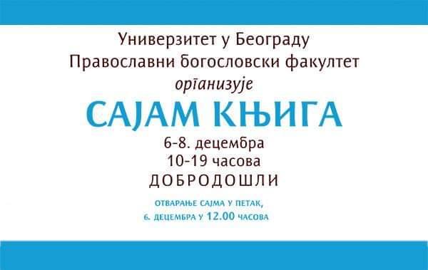 FB IMG 1575580679921