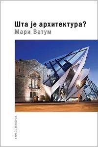 sta_je_arhitektura_min