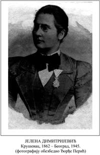 Jelena Dimitrijević