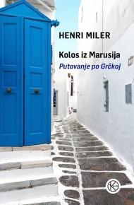 miler2