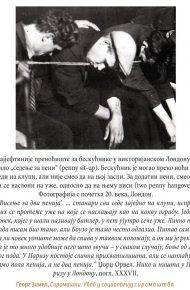siromasni_1